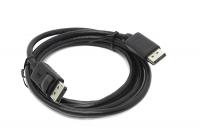 Кабель соединительный DisplayPort 2 метра