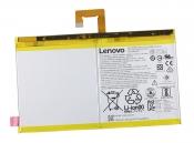 Батарея для планшета Lenovo Tab 4 TB-X304F (3.8V, 7000mAh, 27Wh) ORIGINAL