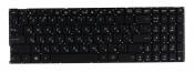 Клавиатура для ноутбука ASUS X541 черная без рамки
