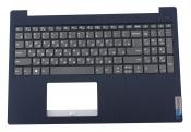 Клавиатура для ноутбука Lenovo IdeaPad 3 15ADA топкейс темно-синий, клавиши серые, без тачпада