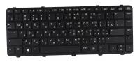 Клавиатура для ноутбука HP 430 G2 G0 G1 с рамкой черная