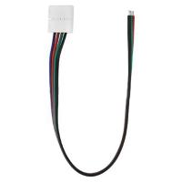 Шнур питания LS50-RGB-P 20см