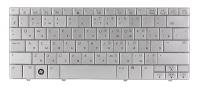 Клавиатура для ноутбука HP mini 2133 2150 серебристая
