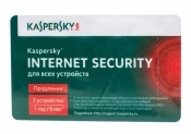 ПО Продление Kaspersky Internet Security / 3 ПК 1 год