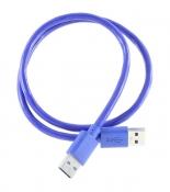 Кабель соединительный USB 3.0 длиной 0.5 метра