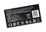 Батарея для смартфона ASUS (C11P1320) PF400CG A400CG ORIGINAL (3.8V, 1600mAh, 6Wh)