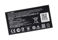 Батарея для смартфона ASUS (C11P1320) PF400CG A400CG (3.8V, 1600mAh, 6Wh)