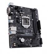 Материнская плата s1151 ASUS PRIME H310M-R R2.0 2хDDR4,4xSATA, 4xUSB, VGA,HDMI, PCI-E16,PCI-E1, mATX
