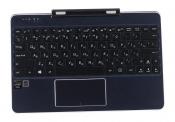 Док-станция для планшета Б/У ASUS T100Chi ORIGINAL темно-синяя