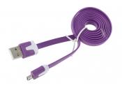 Кабель соединительный USB - microUSB длиной 1 метр / цветной