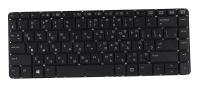 Клавиатура для ноутбука HP 430 G2 G0 G1 без рамки черная