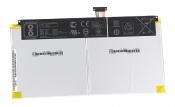 Батарея для планшета ASUS (C12N1607) ORIGINAL (3.85V, 8320mAh) Transformer Mini T102HA