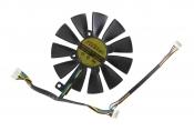 Вентилятор для видеокарты Б/У ASUS GeForce ROG GTX 1060 (левый)