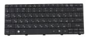 Клавиатура для ноутбука Acer Aspire One 532H оригинальная черная